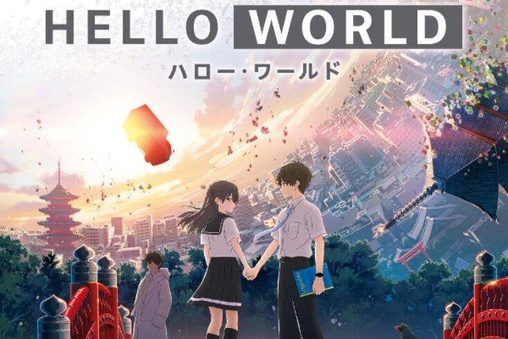 HELLO WORLDアイキャッチ